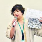 報告を行う 工藤 奈美さん この日のために大分県から参加してくれました